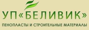 УП БелИВИК